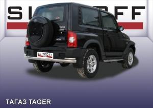 ТАГАЗ TAGER-Защита заднего бампера d76+d42 двойная
